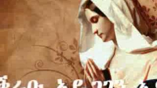 Eritrean Catholic song - O TiEmti Maryam ኦ ጥዕምቲ ማርያም