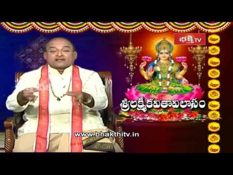 Sri Lakshmi Kavitha Vilasam Pravachanam - Diwali Special Program_Part 2