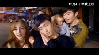 Nonton  Eng Sub                                            Oh My God Ost              Mv   Zhang Yixing Li Xiaolu   Coco Film Subtitle Indonesia Streaming Movie Download