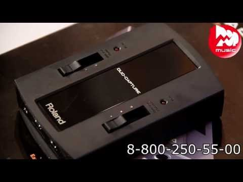 USB-аудио интерфейс ROLAND DUO-CAPTURE