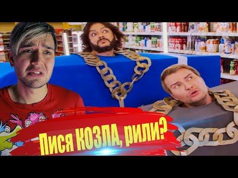 ФИЛИПП КИРКОРОВ И НИКОЛАЙ БАСКОВ КОШМАРЯТ СТАРУШКУ / ИЗВИНЕНИЕ ЗА IВIZА - DomaVideo.Ru