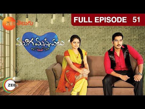 Muga Manasulu - Episode 51 - August 25, 2014