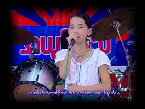 karen children new song 2013