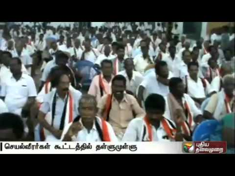 Slogans-against-minister-Scuffle-in-ADMK-functionary-meeting-at-Pudukkottai