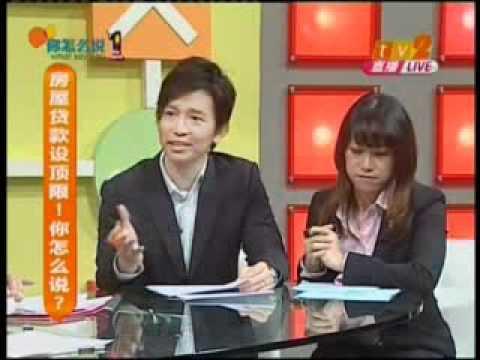Swhengtee 郑水兴TV2《你怎么说》节目-part 1