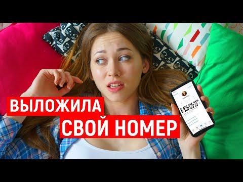 ЧТО ДЕЛАТЬ ЕСЛИ СКУЧНО - DomaVideo.Ru