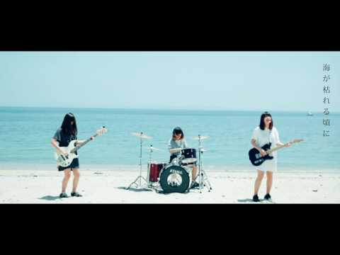 , title : '「ロストシー」 - Split end (Official Music Video)'