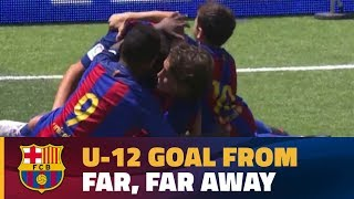 Amazing goal by Gerard Hernàndez, who launches a strike from beyond midfield in the La Liga Promises final against Villareal...
