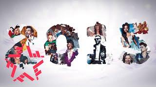 Лучшие музыкальные клипы 2014 года