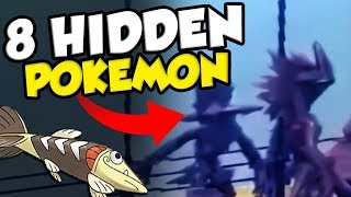 THE 8 NEW POKEMON YOU DON'T KNOW ABOUT In Pokemon Sword and Shield! by Verlisify