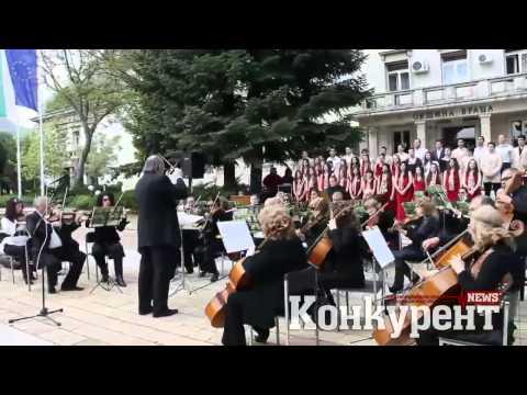 Концерт във Враца за деня на Европа