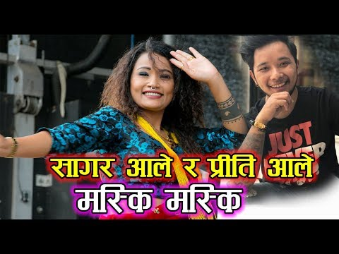(Maski Maski || Sagar Ale & Preety Ale || New Nepali Song || Live in UK - Duration: 8 minutes, 2 seconds.)