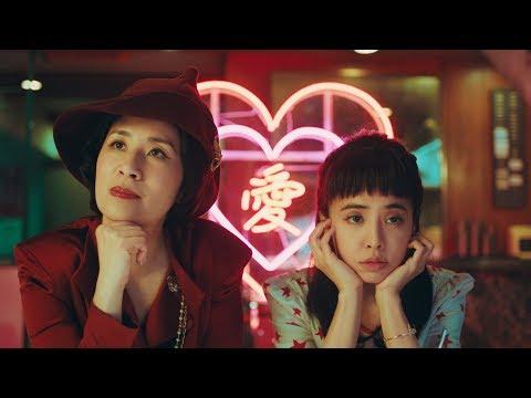 蔡依林 Jolin Tsai《腦公 Hubby》Official Teaser