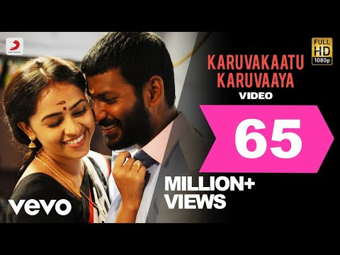 Maruthu - Karuvakaatu Karuvaaya Video