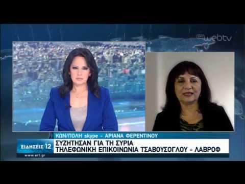 Κλιμακώνεται επικίνδυνα η κρίση στο Ιντλίμπ | 04/02/2020 | ΕΡΤ