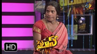 Video Patas | Yadamma Raju Performance | 9th January 2018  | ETV Plus MP3, 3GP, MP4, WEBM, AVI, FLV April 2018