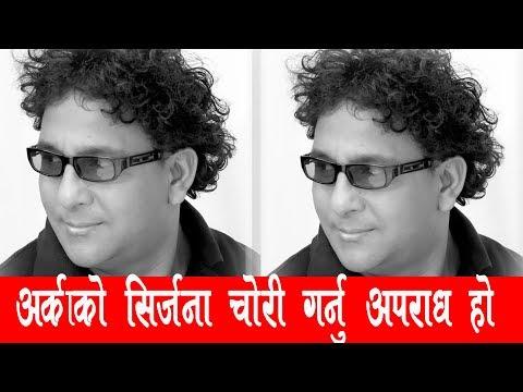 (अर्काको गीत कपी गर्नु राम्रो कुरा होइन Interview With Raju Singh - : 10 minutes.)
