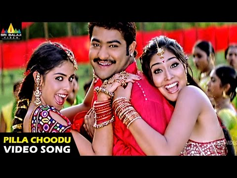 Naa Alludu Songs | Pilla Choodu Video Song | Jr.NTR, Shriya, Genelia | Sri Balaji Video