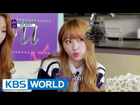 A Style For You | 어 스타일 포유 - Ep.3 (2015.05.04)