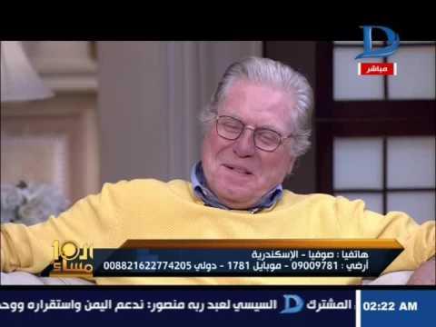 شاهد- سيدة تطلب الزواج من حسين فهمي على الهواء
