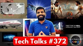 Tech Talks #372 - Shatter Proof, iMac Pro, 1Gbps Internet, Google Search,  LG V30+