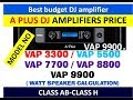 Best of  A PLUS  DJ Power Amplifier PRICE with speakers calculation