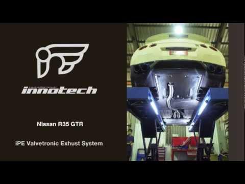 日産 GT-R R35 用 iPE ダウンパイプ