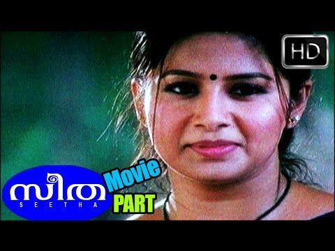 Best Scene Fom Seetha | I Am Ready To Do Anything For You..! | Sentimental Scene