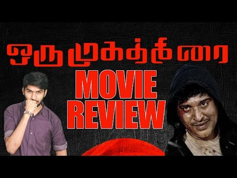 Oru Mugathirai Movie Review