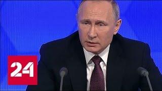 Путин про трагедию в Иркутске: комплексные меры помогут сохранить жизни