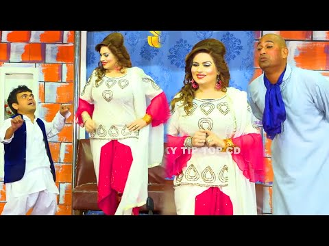 Vicky Kodu and Saira Mehar | New Stage Drama 2020 | Pakistani Punjabi Stage Drama | Comedy Clip 2020