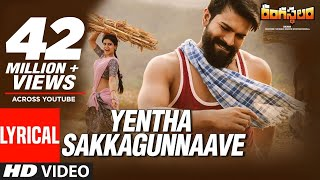 Video Yentha Sakkagunnaave Lyrical - Rangasthalam Songs | Ram Charan, Samantha, Devi Sri Prasad MP3, 3GP, MP4, WEBM, AVI, FLV Februari 2018