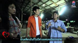 Jai Tow Gan Episode 19 - Thai TV Show