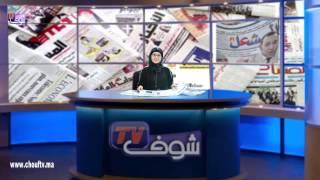شوف الصحافة  : بنكيران مستعد للاستقالة إذا ظهرت مسؤوليتنا عن حادث طانطان
