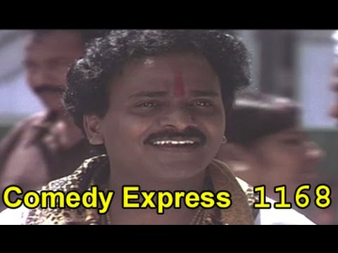Comedy Express 1168 || Back to Back || Telugu Comedy Scenes
