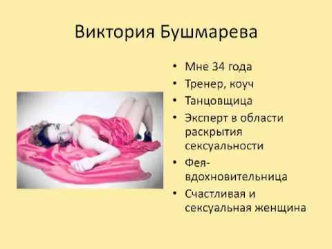 vneshnie-priznaki-seksualnosti