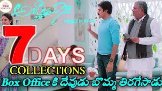 Video Agnyatavasi Seven Days Collections | Pawan Kalyan Agnyaatavaasi 7Days Collections | Film Mantra MP3, 3GP, MP4, WEBM, AVI, FLV Maret 2018
