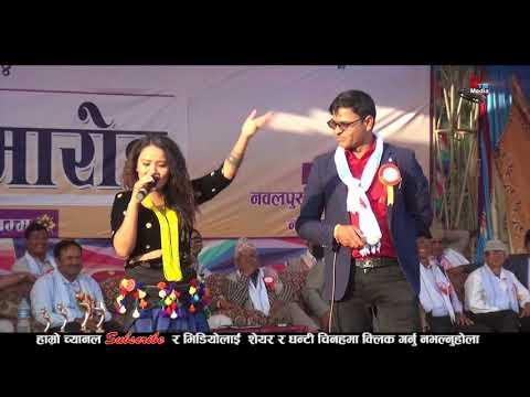 (प्रिति आलेलाई दोहोरी गाउंदा गाउंदा काउकुती लाइदिए पछि |Live DohoriPriti Ale Magar vs dhakaram poudel - Duration: 11 minutes.)