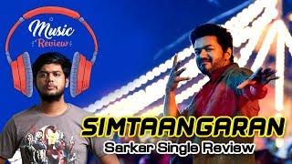 Video Simtaangaran single review by Vj Abishek | Sarkar | AR Rahman | Open Pannaa MP3, 3GP, MP4, WEBM, AVI, FLV September 2018