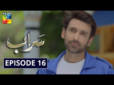 Saraab Episode 16 HUM TV Drama 3 December 2020