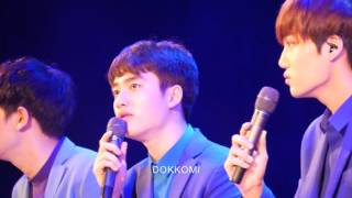 160401 롯데월드 시크릿나이트 엑소 EXO - SING FOR YOU (경수 D.O. FOCUS)