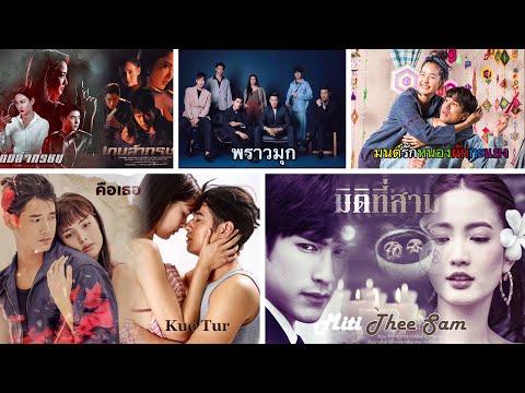 ละครใหม่ช่อง3 Upcoming Thai Ch3 Drama 2020-2021
