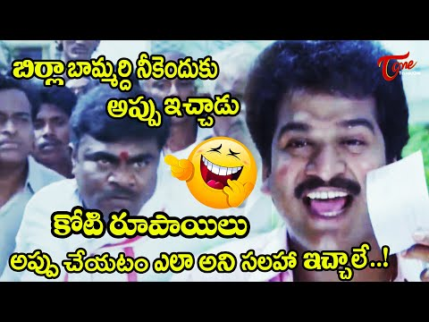 Rajendra Prasad Best Comedy Scenes Back To Back | Telugu Comedy Videos | TeluguOne