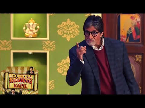 Mr. Bachchan's Mimicry Skills | Comedy Nights With Kapil
