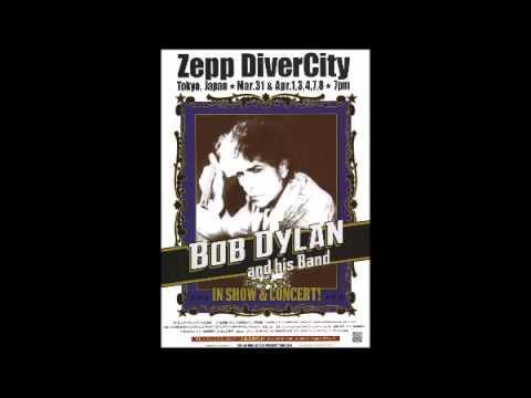 31 March 2014 – Bob Dylan at Zepp DiverCity Tokyo, Tokyo, Japan Concert Video