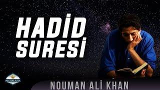 Hadid Sûresinden Dersler [Nouman Ali Khan]