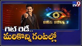 Bigg Boss Telugu Season 3 to start in few hours
