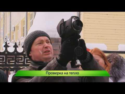"""""""Город"""" выпуск 11.01.2017 - DomaVideo.Ru"""