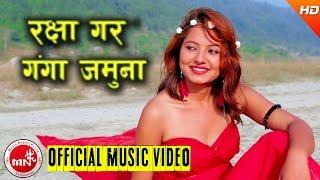 Rakshya Gara Ganga Jamuna - Birbal Dhakal & Muna Thapa Magar