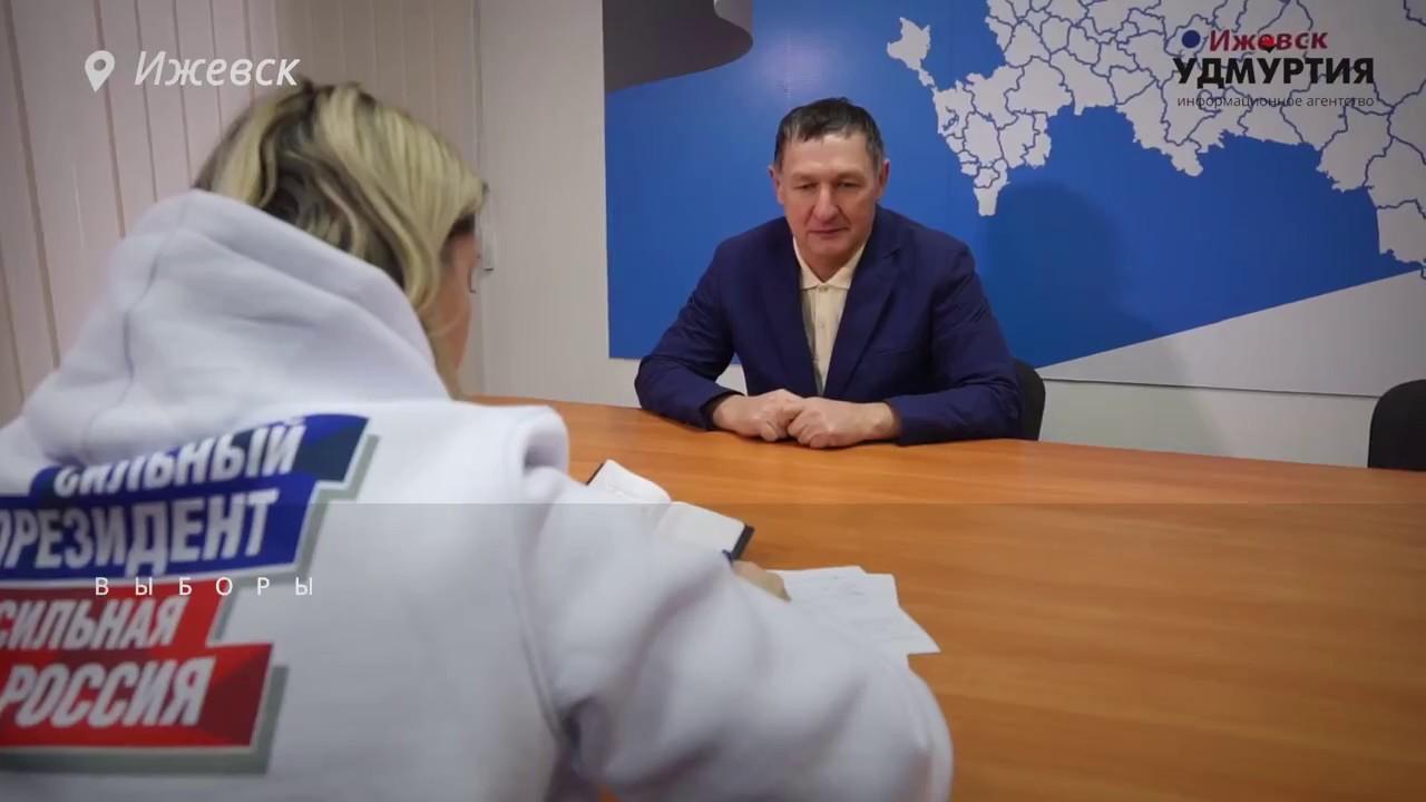 Сбор подписей в поддержку кандидатов на выборах президента России стартовал в Удмуртии
